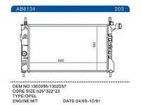 Радиатор Opel Kadett 88-91 1,3-1,4i-1.6i 525*320 1300099