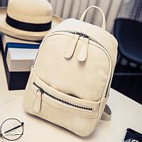 Рюкзак-сумка молодежный матовый (бежевый)