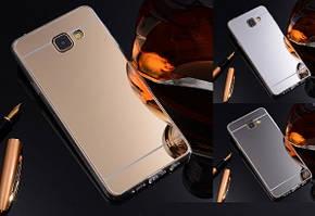 Силиконовый зеркальный чехол для Samsung Galaxy J5 Prime SM-G570F