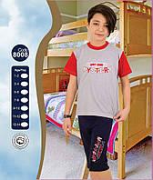 Пижама для мальчика Лето р.7-8,9-10,11-12,13-14 лет