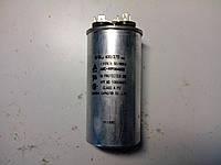 Конденсатор для кондиционеров 6/45 mkf 400/370 VAC