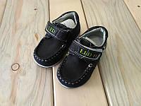 Туфли мокасины на мальчика легкие синие 20, 21, 22, 23, 24, 25, 26 размер