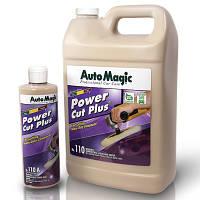 AutoMagic номер №110 (полироль 1 шаг )удаление тяжелых окислов  3,78л Power Cut Plus