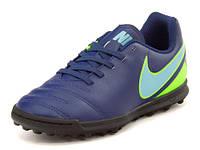 Детские сороконожки Nike Tiempo Rio III TF 819197-443
