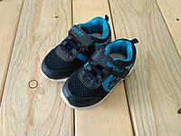 Кроссовки на мальчика легкие синие 22, 23, 24, 25, 26, 27 размер