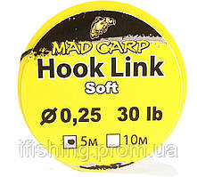 Hook Link 0,25  30lb  10m (Поводочный Материал)