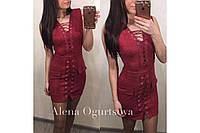 """Женское платье """"Шнуровка"""""""