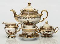 Чайный сервиз ОХОТА Золотая/медовая Bavaria на 6 персон 15 предметов