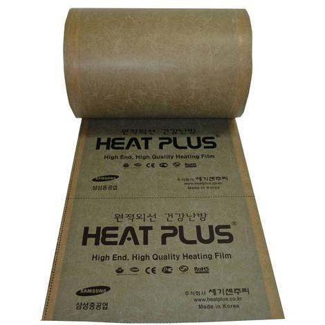 Инфракрасная плёнка Heat Plus APH-403-310 Khaki Sauna, ширина 30см.