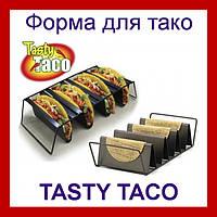 Форма для приготовления тако Tasty Taco!Акция