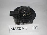 Б.У. Мотор отопителя салона Mazda 6 GG 2003-2007 Б/У