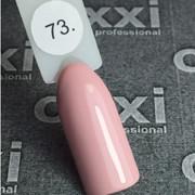Гель лак Oxxi №073(бледный розовый эмаль),8 мл