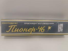 Электроды Пионер-46 ф3мм/5кг