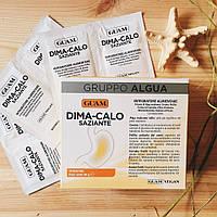 Пищевая добавка GUAM DIMA-CALO для специального диетического потребления