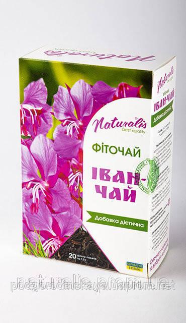 Іван-чай 20пак (Натураліс)