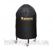 Защитный чехол для гриля Monolith Classic, фото 2