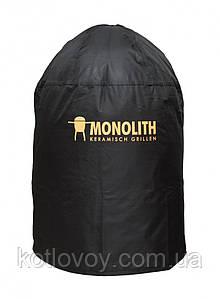 Защитный чехол для гриля Monolith Classic