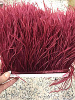 Перьевая тесьма из перьев страуса .Цвет Berry.Цена за 0,5м