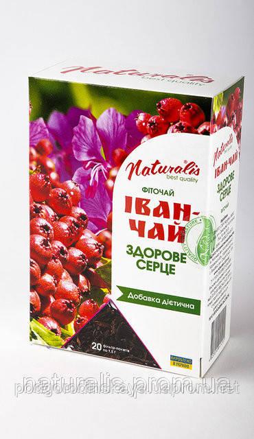 """Иван чай """"Здоровое сердце"""" ТМ """"Naturalis"""""""