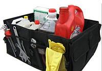 Автомобильный органайзер для багажного отделения Smart Trunk Organizer