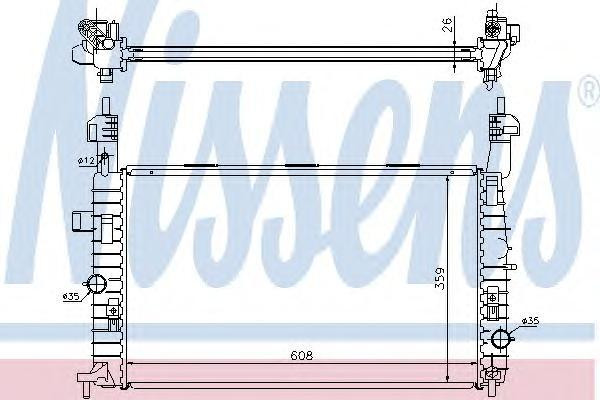 Радиатор охлаждения Opel Meriva 2003- 1.7 DTI KEMP