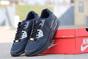 Мужские кроссовки NIKE AIR MAX Hyperfuse сетка, синие с серым, фото 2