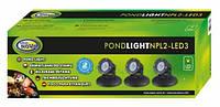 Светильник светодиодный для пруда AquaNova NPL2-LED3 (3 LED лампы х 2,2 Вт)