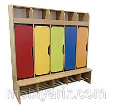 Шкаф детский 5-местный с фигурными дверями для раздевалки с хромированными трубами