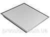 Cветильник светодиодный ОФИС LE-0359, для потолка