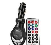 FM-модулятор CM011 для прослушивания музыки