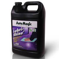 Auto Magic 502050