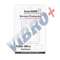Защитная пленка для Samsung Galaxy S3 (i9300)