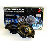 Колонки автомобильные Megavox MCS-5543