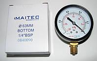 Манометр радиальный (-1 - 0) 63мм