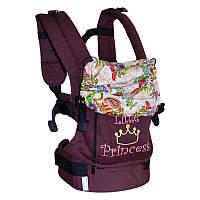 Эргономичный рюкзак  Little Princess