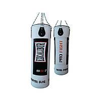 Мешок для бокса Excalibur (1213/120) White