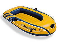 Надувная лодка Challenger 1 Intex 68365 (85 кг)