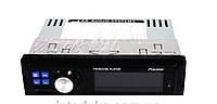 Автомагнитола Pioneer DEH-X3004U