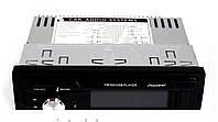 Автомагнитола Pioneer DEH-X3003U/FM тюнер/MP3 плеер