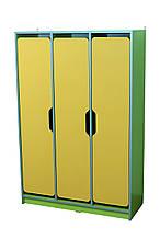 Шкаф детский 3-местный с фигурными дверями для раздевалки