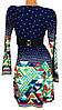 Разноцветное женское платье с длинным рукавом 44р, фото 3