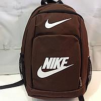 Рюкзак молодёжный городской Nike