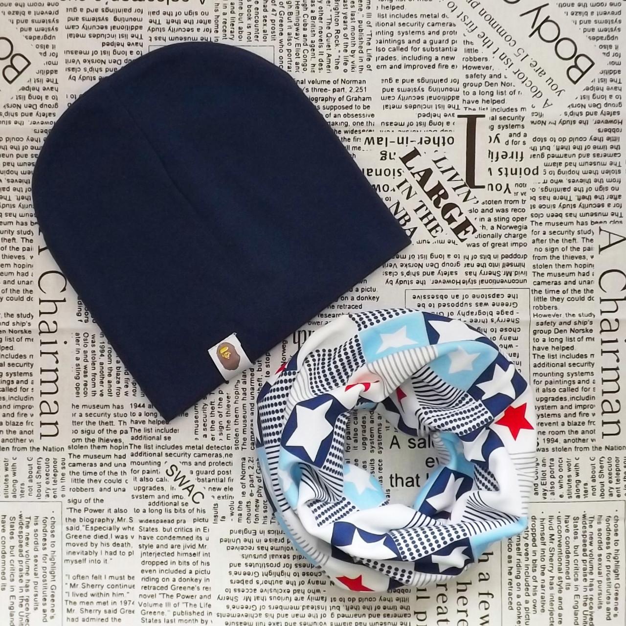 Набор: детская шапка Варе и шарф - кольцо