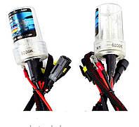 Ксенон,набор ламп для автомобиля HID XENON H1/6000K/12V/35W