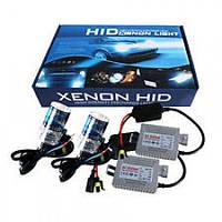 Ксенон (XENON) HID H1 6000K 35W