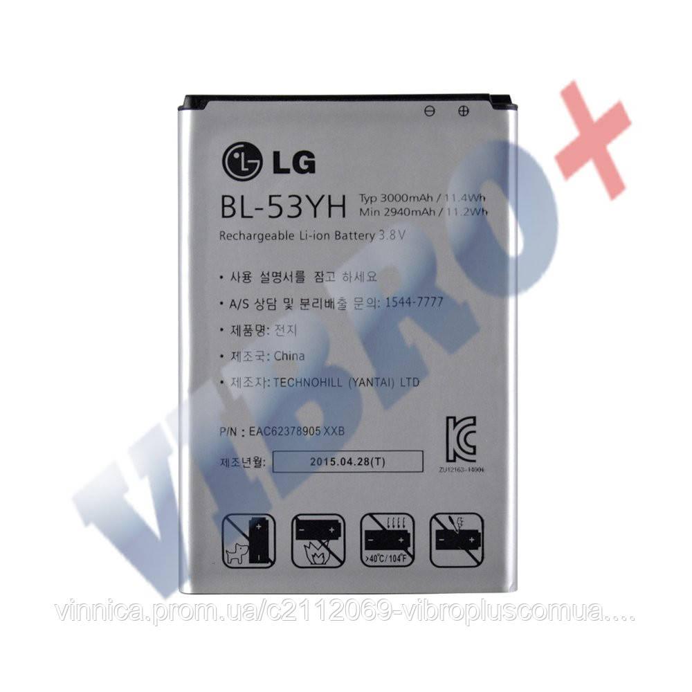 Аккумулятор для LG D855 G3, D690, D856 (BL-53YH), емкость 3000 мАч, напряжение 3,8 В