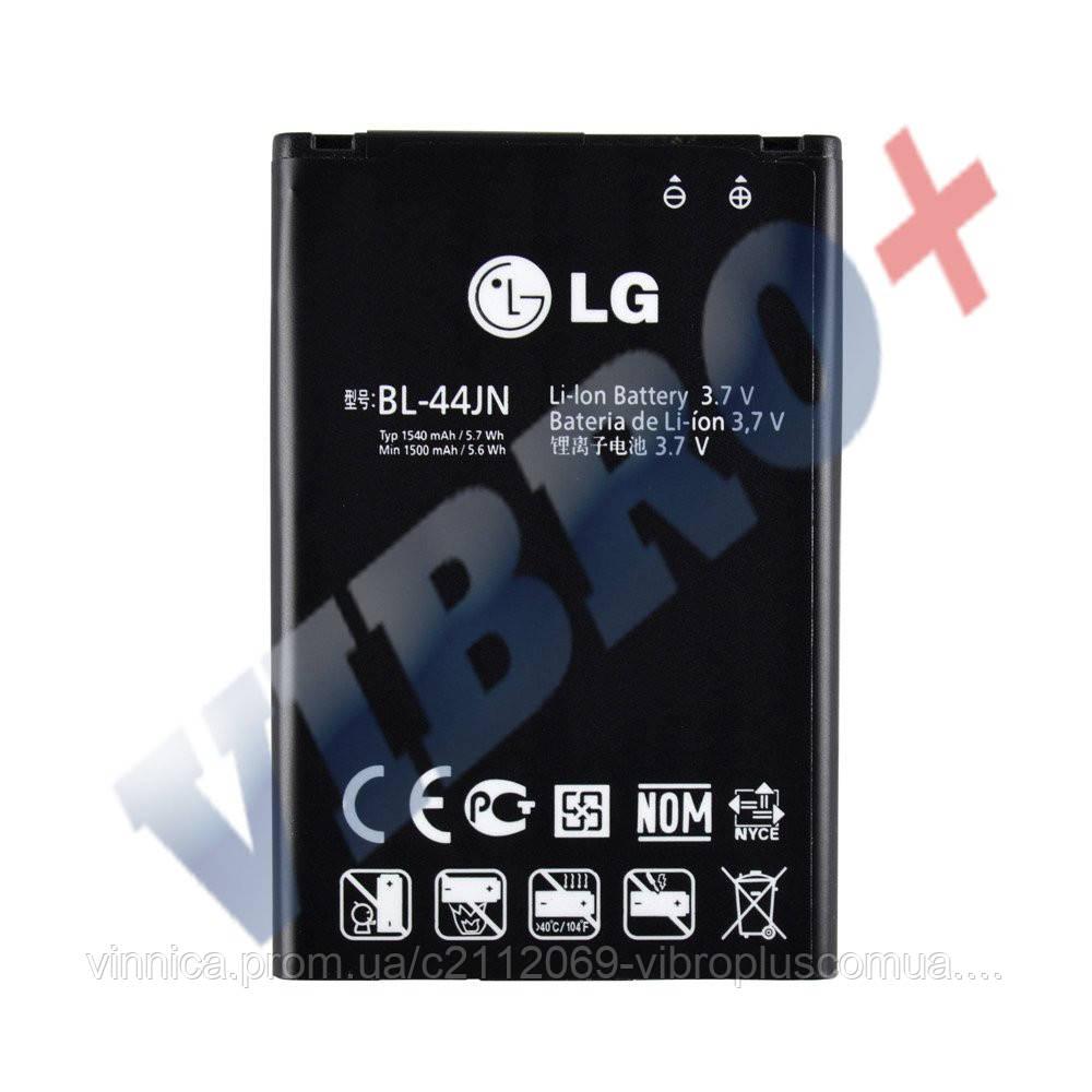 Аккумулятор для LG A290, C660, E400, E405, E460, E510, E610, E612, E615, E730, E739, X130, X135, X14