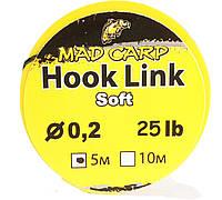 Hook Link 0,2 25lb 5m (Поводочный Материал)