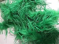 Боа страусинное однослойное.Цвет зеленый. Длинна 1,8м