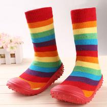 Носки-тапочки махровые с резиновой подошвой